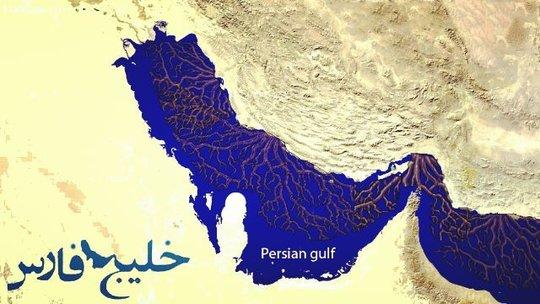 عکس اینستاگرام خلیج فارس
