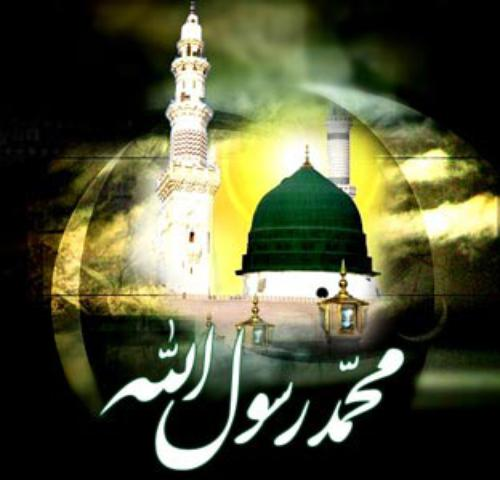 شعرهای کودکانه برای وفات و رحلت پیامبر اکرم حضرت محمد (ص)