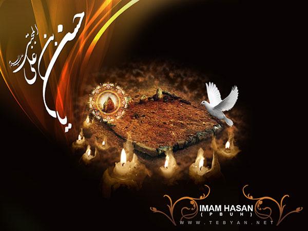 تصاویر پروفایل شهادت امام حسن علیه السلام