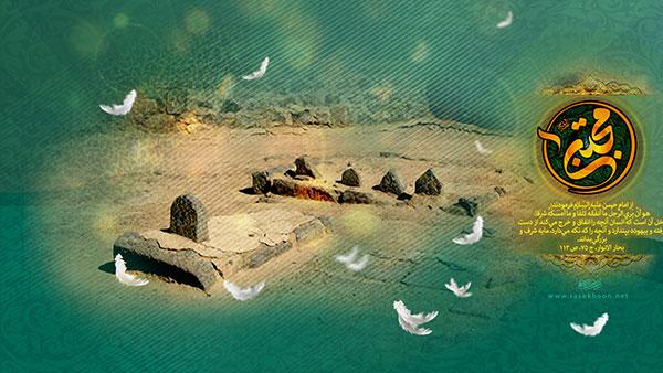 عکس قبر امام حسن علیه السلام در بقیع
