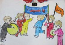 نقاشی کودکانه اربعین حسینی
