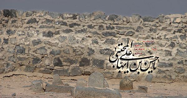 پوستر برای شهادت امام حسن مجتبی (ع)