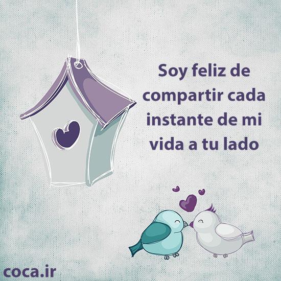 عکس نوشته عاشقانه و احساسی به زبان اسپانیایی