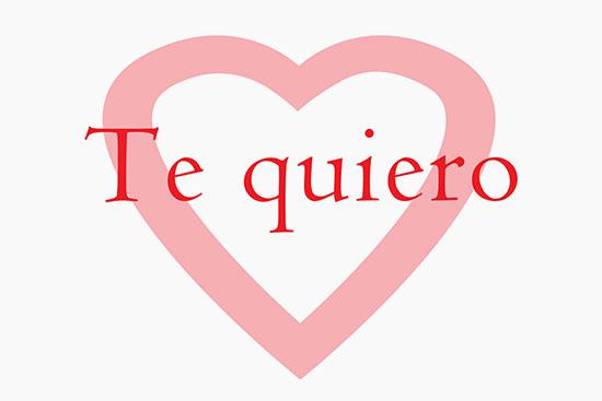 عکس نوشته دوست دارم به زبان اسپانیولی