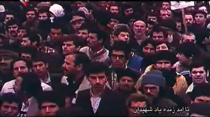 دانلود آهنگ سرود انقلابی بهمن خونین جاویدان