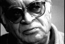 دانلود آهنگ ایران از استاد محمد نوری