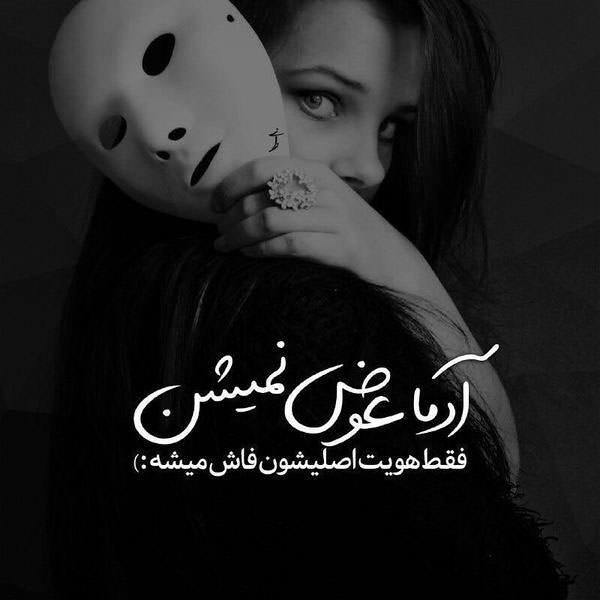 عکس نوشته طعنه دار و نیش دار دخترانه