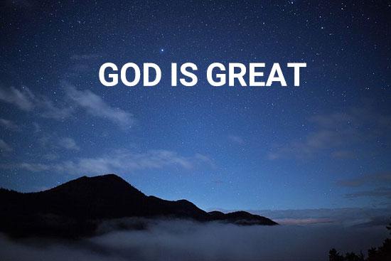 عکس نوشته انگلیسی خدا بزرگه