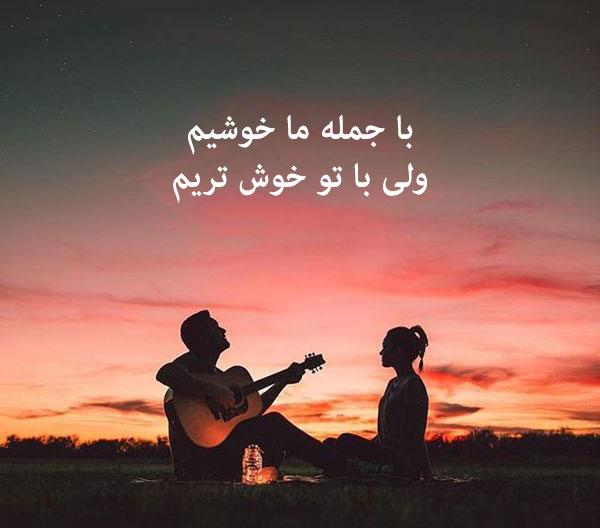 شعر کوتاه عاشقانه از مولانا