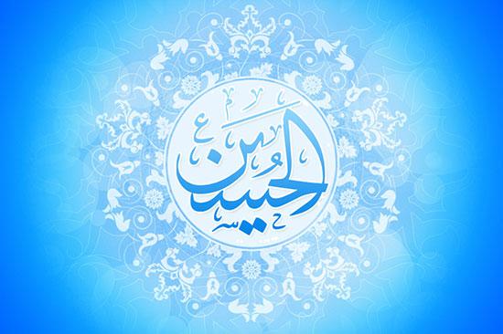 شعرهای زیبای ولادت امام حسین علیه السلام از علی اکبر لطیفیان