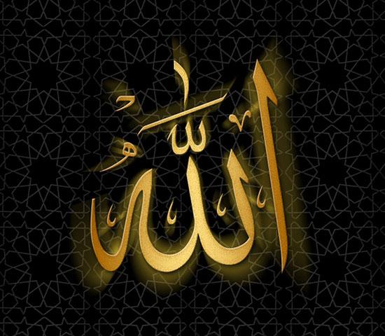 عکس نوشته الله زیبا برای پروفایل