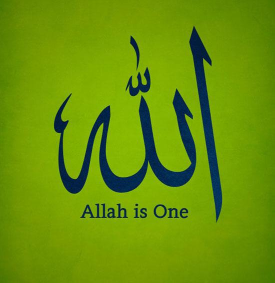 عکس نوشته الله برای پروفایل