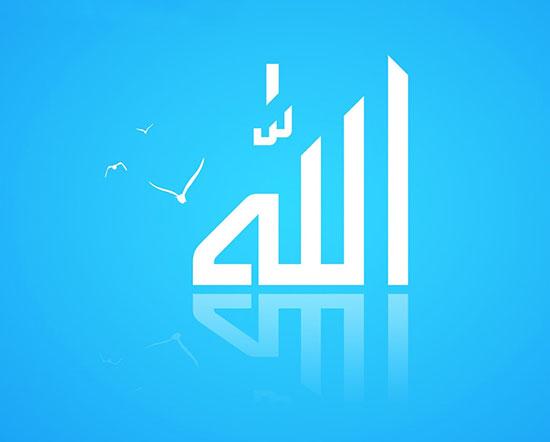 عکس نوشته الله جدید برای پروفایل