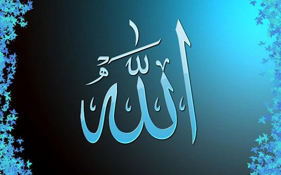 عکس معنوی اسم الله برای پروفایل