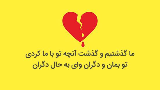 اشعار غمگین شهریار