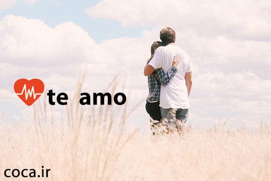 شعر و جملات عاشقانه و زیبای اسپانیایی با ترجمه فارسی