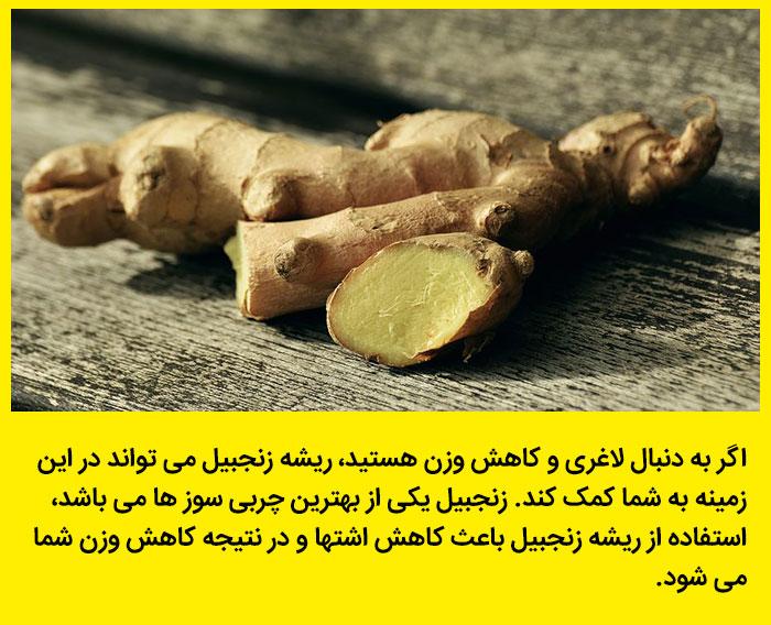 عکس نوشته خواص گیاهان دارویی