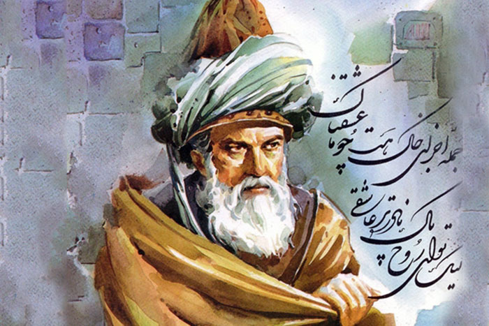 شعر کهن فارسی