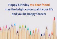 متن انگلیسی تولدت مبارک دوست عزیزم