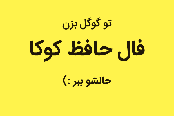 <strong>عکس</strong> جک <strong>نیکلسون</strong>