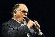 دانلود آهنگ تولدت مبارک از محمد نوری