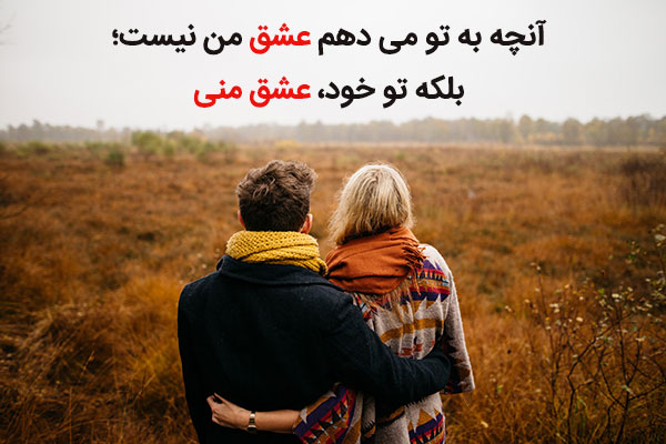 گلچین اشعار کوتاه عاشقانه از احمد شاملو
