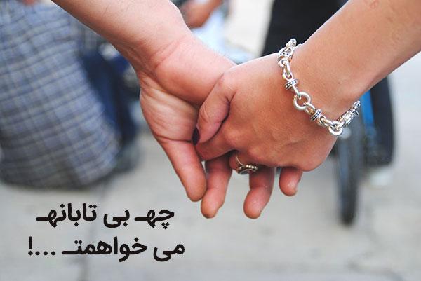برگزیده شعرهای کوتاه احمد شاملو درباره عشق