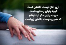 عکس شعر عاشقانه فروغ فرخزاد