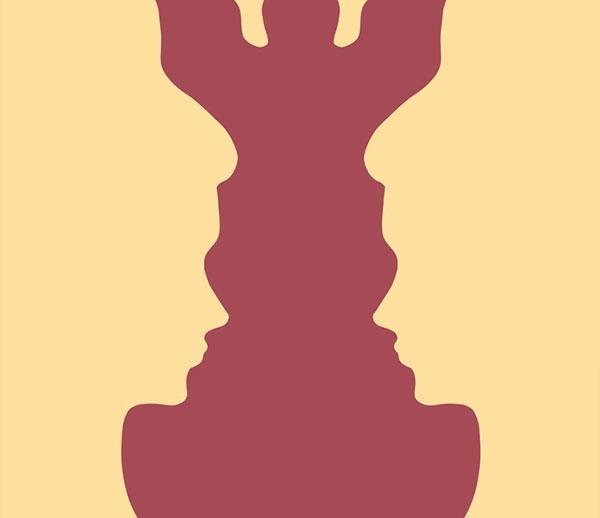 در این تصویر چه می بینید؟
