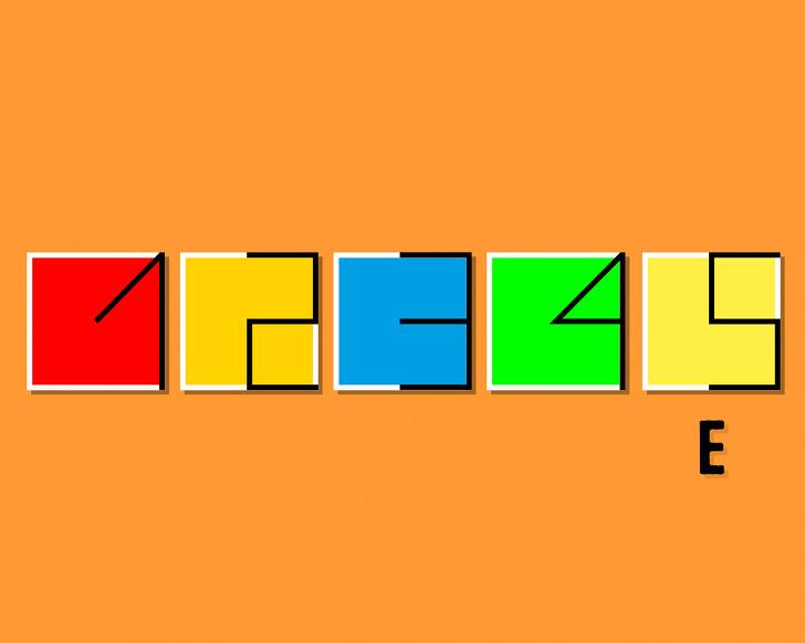 مربع E