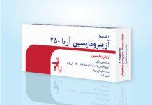 موارد مصرف و عوارض جانبی آزیترومایسین