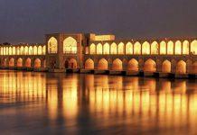 خلاصه داستان سفرنامه اصفهان پایه هفتم