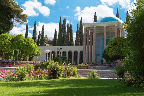 انشا سفرنامه شیراز