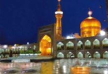 موضوع انشا : سفر به مشهد