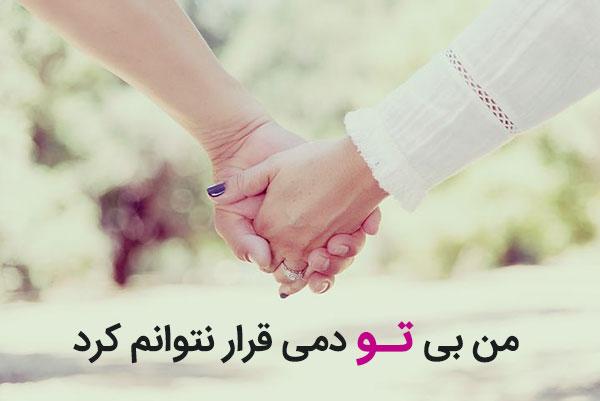 اشعار زیبا و عاشقانه ابوسعید ابوالخیر