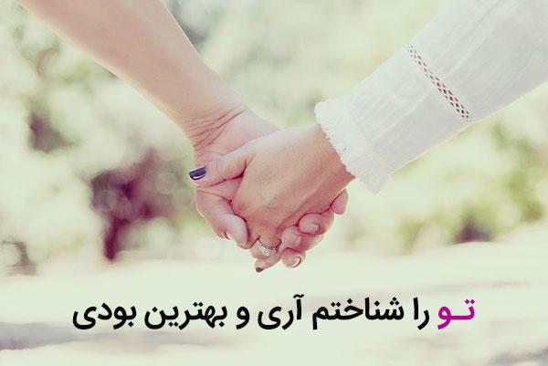 اشعار کوتاه عاشقانه حسین منزوی