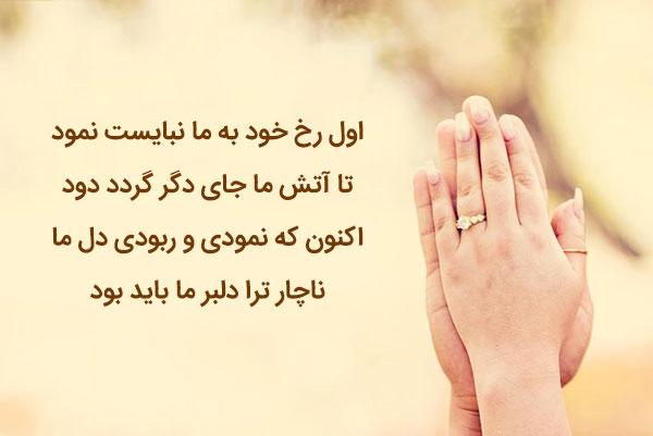 بهترین رباعیات ابوسعید ابوالخیر در وصف عشق