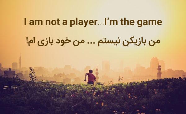 جملات انگلیسی تیکه دار و خفن