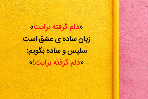 عکس نوشته های اشعار حسین منزوی