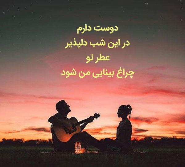عکس نوشته شعر شمس لنگرودی