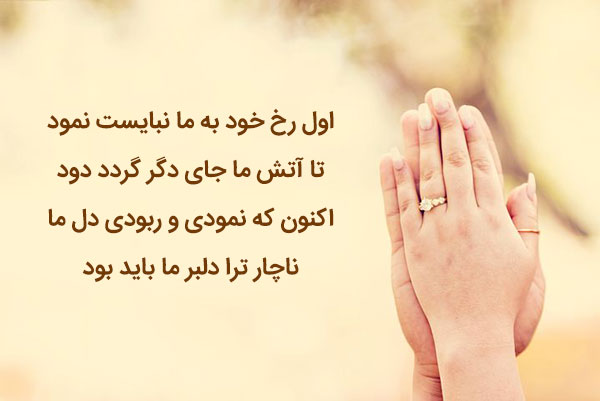 بزرگترین و بهترین سایت شعر فارسی