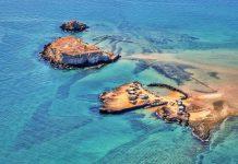 جزایر ناز
