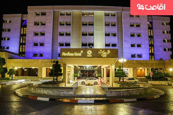 رزرو هتل های 5 ستاره مشهد