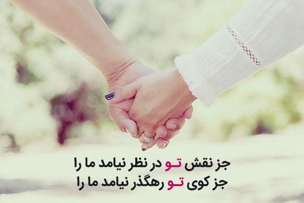 سایت انواع شعر فارسی