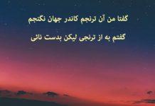 شعر ترنج خواجوی کرمانی