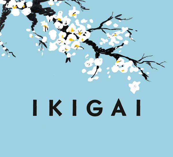فلسفه ژاپنی ایکیگای